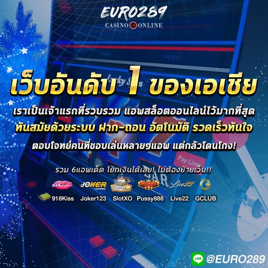 เว็บ สล็อต อันดับ 1 ของไทย